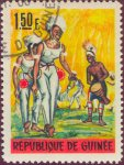 Guinean National Troupe
