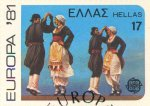 """Sousta"", a folk dance from Crete"