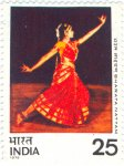 Pose from the Dasi Attam forms of Bharata Natyam