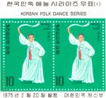Salpuli folk dance. Folk dances, 1st series.