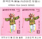 Multooki masked victory dance, Malttugi (Tongnae Yaryoo) [SG]. Korean folk dances, 3rd series.