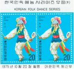 Sogo dance. Folk dances, 5th series.