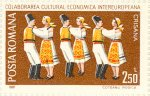 Folk dance from Crisana, Inter-European Cultural and Economic Cooperation.