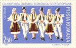 Folk dance from Oltenia, Inter-European Cultural and Economic Cooperation.