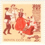 Folk dancers and violinist from Moldavia