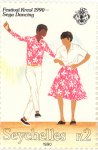Sega couple dancing (girl in floral patterned skirt)